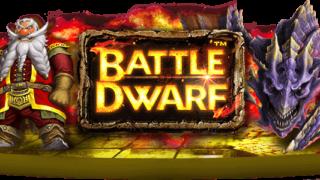 バトルドワーフ(BATTLE DWARF)